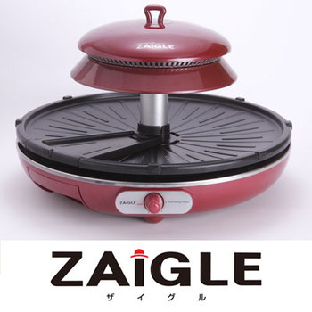 Zaigle001400